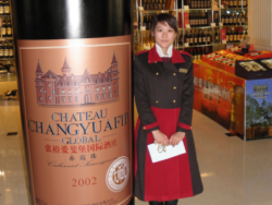 Photo: ChangYu: no. 1 in the country with 100 million bottles produced annually.