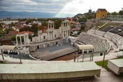 Photo: Roman artrium in Plovdiv