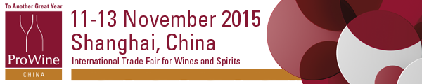 Header ProWine China
