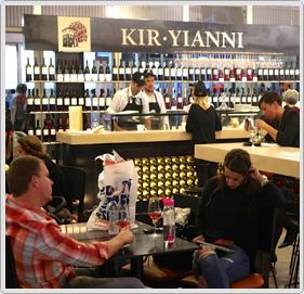 KIR-YIANNI wine bar at Athens International Airport